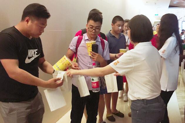 用户观影会(北京场)领伴手礼